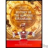 History of the Glorious Bulgarians